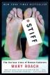 [보유]Stiff