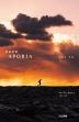 아포리아: 내일의 바람(사계절1318문고 120)