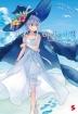 마녀의 여행. 7(S노벨 플러스(S Novel +))