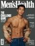 맨즈헬스(Mens Health)(2020년 10월호)(B형)