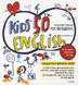 KIDS 50 ENGLISH (키즈 50 잉글리시)(개정판)(동영상CD1장포함)