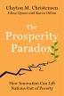 [보유]The Prosperity Paradox