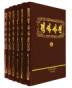 력사사전 세트(양장본 HardCover)(전6권)