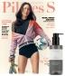 필라테스 S(Pilates S)(2021년 5월호)(C형)