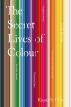 [보유]The Secret Lives of Colour