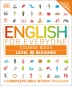 [보유]English for Everyone: Level 2: Beginner, Course Book