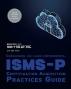 ISMS-P 인증 실무 가이드(해킹과 보안)