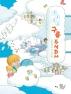 몽글몽글 구름 주식회사(라임 그림 동화 29)(양장본 HardCover)