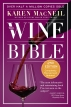 [보유]The Wine Bible (Second Edition, Revised)