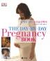 날마다 읽는 임신출산백과