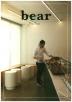 베어(Bear) Vol. 8: Sweets