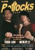 [해외]BOLLOCKS  56
