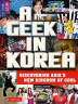 [보유]A Geek in Korea