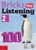 Bricks Easy Listening 100. 2(CD1장포함)