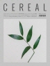 Cereal Volume 15