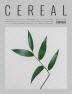 [보유]Cereal Volume 15