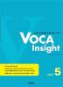 VOCA Insight Level. 5(CD1장포함)