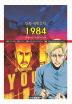 1984(만화세계문학 30)