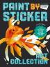 스티커 페인팅북(Paint By Sticker): 아트 컬렉션(Art Collecttion)