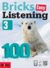 Bricks Easy Listening 100. 3(CD1장포함)