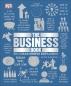 [보유]The Business Book