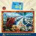 예닮 퍼즐(104조각)(대). 2: 홍해의 기적
