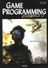 GAME PROGRAMMING GEMS. 6(CD1장포함)
