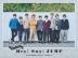 [보유]Hey! Say! JUMP カレンダ- 2018.4→ 2019.3