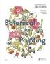 보타니컬 페인팅(영국식물화가협회와 함께 배우는)