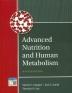 [보유]Advanced Nutrition and Human Metabolism