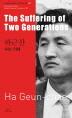 하근찬: 수난 이대(The Suffering of Two Generations)(바이링궐 에디션 한국 대표 소설 27)