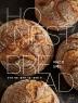 어니스트 브레드(Honest Bread)