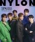 [보유]NYLON JAPAN 2021.11 スペシャルエディション