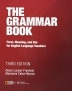 [보유]The Grammar Book