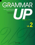 GRAMMAR UP 심화. 2