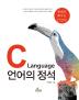 C언어의 정석
