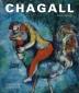 [보유]Chagall