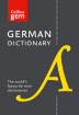 [보유]Collins Gem German Dictionary