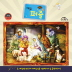 예닮 퍼즐(104조각)(대). 3: 예수탄생