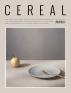 [보유]Cereal Volume 17 - SS19