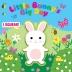 [보유]Little Bunny's Big Day