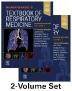 [보유]Murray & Nadel's Textbook of Respiratory Medicine (2-Volume Set)