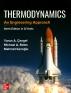[보유]Thermodynamics