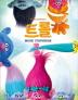 트롤 무비 스토리북(Movie Storybook)(DreamWorks)(양장본 HardCover)