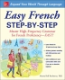 [보유]Easy French Step-by-Step