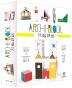 건축 예술 블록 놀이(Archi-Block)