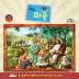 예닮 퍼즐(104조각)(대). 4: 오병이어