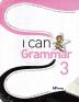 I CAN GRAMMAR. 3