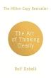 [보유]The Art of Thinking Clearly