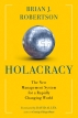 [보유]Holacracy